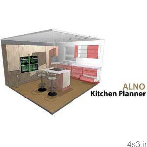 دانلود ALNO Kitchen Planner v15.0a - نرم افزار طراحی آشپزخانه سایت 4s3.ir