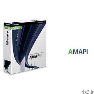 دانلود Amapi Pro v7.5.2 - نرم افزار طراحی و مدل سازی سه بعدی سایت 4s3.ir