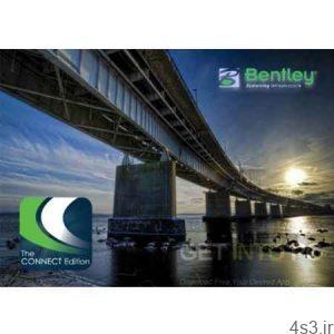 دانلود Bentley RM Bridge Advanced V8i v08.11.18.01 - نرم افزار طراحی پیشرفته پل و سازههای فلزی سایت 4s3.ir