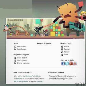 دانلود Construct 2 v2.218 - نرم افزار ساخت بازی با زبان HTML5 بدون نیاز به کد نویسی سایت 4s3.ir