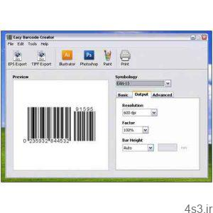 دانلود Easy Barcode Creator v3.0 - نرم افزار طراحی و ساخت بارکد سایت 4s3.ir