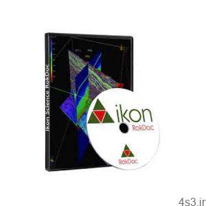 دانلود Ikon Science RokDoc v6.1.4.1089 - نرم افزار تفسیر کمی اکتشاف و توسعه در پروژه های نفتی سایت 4s3.ir
