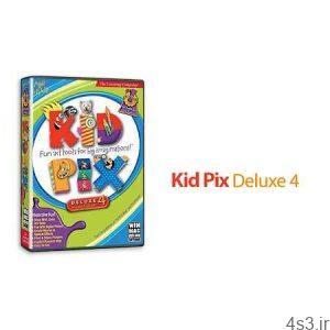دانلود Kid Pix Deluxe v4 - نرم افزار سرگرمی کودکان، نقاشی و ساخت فیلم های متحرک سایت 4s3.ir