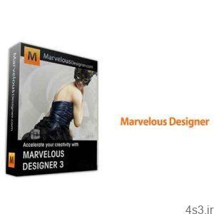 دانلود Marvelous Designer 4 Enterprise v2.1.87 x64 - نرم افزار طراحی لباس سایت 4s3.ir