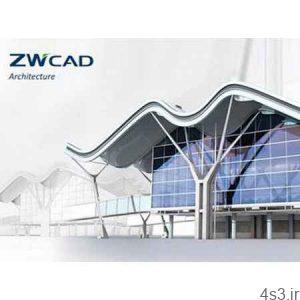 دانلود ZWCAD Architecture v2015.08.15 SP2 - نرم افزار طراحی سه بعدی برای معماری سایت 4s3.ir