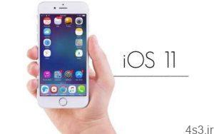 iOS 11 را بدون استفاده از دکمه پاور خاموش کنید سایت 4s3.ir
