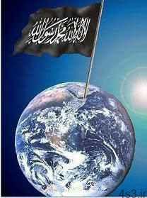 جِهاد یکی از مفاهیم دین اسلام است. سایت 4s3.ir