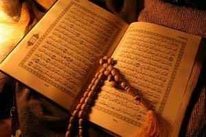 قرآن چگونه شفاعت می کند؟ سایت 4s3.ir