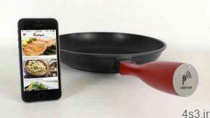 آشپزی با ماهی تابه هوشمند Pantelligent !! سایت 4s3.ir