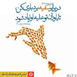 احادیثی از امام علی (ع) درباره بردباری سایت 4s3.ir