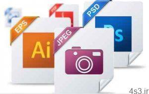 با انواع فرمتهای تصاویر آشنا شوید سایت 4s3.ir