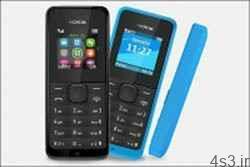 تلفن همراهی که یک ماه شارژ نگه دارد سایت 4s3.ir