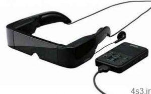 تولید اولین عینک اینترنتی با قابلیت چت ! + عکس سایت 4s3.ir