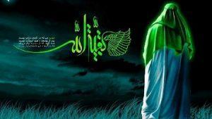 حضرت مهدى(ع) در آینه کلام معصومین سایت 4s3.ir