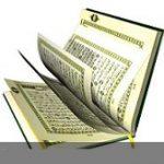 دانلود کتاب آموزش تجوید قرآن کریم سایت 4s3.ir