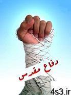 دانلود کتاب سجاد لشکر- خاطرات شهید جواد حسینی سایت 4s3.ir