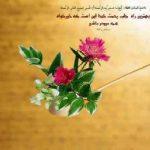 راهی برای جلب رحمت خدا! سایت 4s3.ir