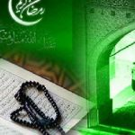 روایات در باب ثواب قرائت قرآن در ماه رمضان سایت 4s3.ir