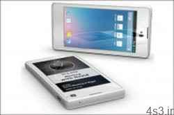 ساخت اولین تلفن هوشمند با دو صفحه نمایش سایت 4s3.ir