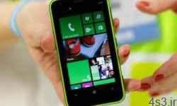 پيدا كردن كليدهای گم شده با تلفن هوشمند سایت 4s3.ir