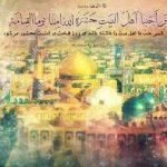 چهل حديث اخلاقي از امام رضا عليه السلام : سایت 4s3.ir