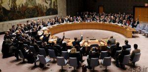 موقت شورای امنیت سازمان ملل مشخص شدند 300x145 - اعضای موقت شورای امنیت سازمان ملل مشخص شدند