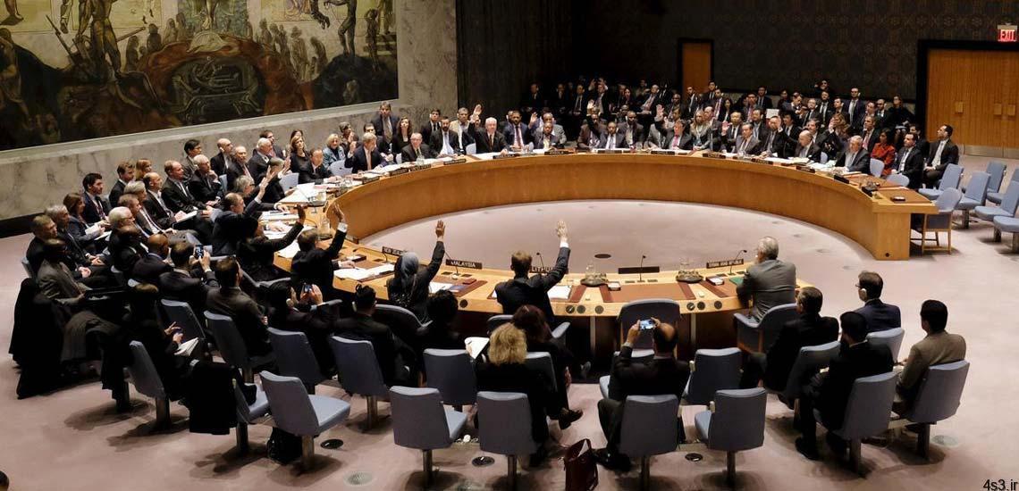 موقت شورای امنیت سازمان ملل مشخص شدند - اعضای موقت شورای امنیت سازمان ملل مشخص شدند