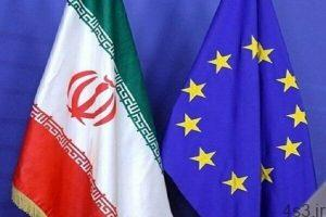 اعضای اروپایی برجام بر تداوم راستیآزمایی فعالیتهای هستهای ایران 300x200 - تاکید اعضای اروپایی برجام بر تداوم راستیآزمایی فعالیتهای هستهای ایران