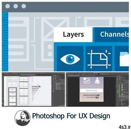 آموزش فتوشاپ برای طراحان UX Lynda Photoshop For UX Design - دانلود آموزش فتوشاپ برای طراحان UX - Lynda Photoshop For UX Design