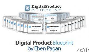 Digital Product Blueprint by Eben Pagan آموزش ایجاد، بازاریابی و فروش محصولات دیجیتال 300x177 - دانلود Digital Product Blueprint by Eben Pagan - آموزش ایجاد، بازاریابی و فروش محصولات دیجیتال