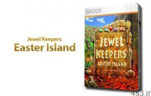 Jewel Keepers Easter Island v1.0 MacOSX بازی پازل 300x191 - دانلود Jewel Keepers Easter Island v1.0 MacOSX - بازی پازل