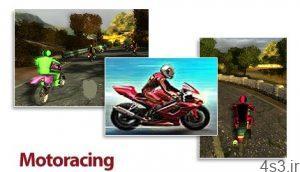 Motoracing بازی مسابقات موتور سواری 300x172 - دانلود Motoracing - بازی مسابقات موتور سواری