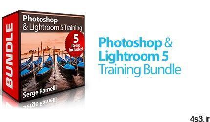 PhotoSerge Photoshop Lightroom 5 Training Bundle آموزش لایت روم 5 و فتوشاپ - دانلود PhotoSerge Photoshop & Lightroom 5 Training Bundle - آموزش لایت روم ۵ و فتوشاپ