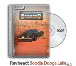 Revhead Boodja Dooga Lake Turbo Pack Update v1.4.6806 PLAZA بازی شبیه سازی ساخت اتومبیل مسابقهای 300x259 - دانلود Revhead: Boodja Dooga Lake + Turbo Pack + Update v1.4.6806-PLAZA - بازی شبیه سازی ساخت اتومبیل مسابقهای