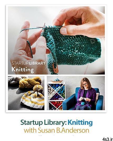 Startup Library Knitting with Susan B. Anderson آموزش بافتنی، سطح مبتدی 1 - دانلود Startup Library: Knitting with Susan B. Anderson - آموزش بافتنی، سطح مبتدی