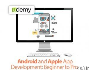 Udemy Android and Apple App Development Beginner to Pro آموزش برنامه نویسی اندروید و اپل مقدماتی تا پیشرفته 300x239 - دانلود Udemy Android and Apple App Development: Beginner to Pro - آموزش برنامه نویسی اندروید و اپل: مقدماتی تا پیشرفته