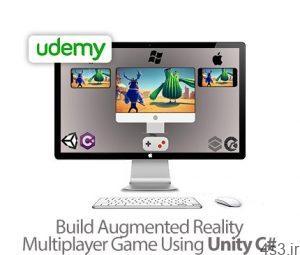 Udemy Build Augmented Reality Multiplayer Game Using Unity C آموزش ساخت بازی واقعیت افزوده چندنفره با یونیتی و سی شارپ 300x255 - دانلود #Udemy Build Augmented Reality Multiplayer Game Using Unity C - آموزش ساخت بازی واقعیت افزوده چندنفره با یونیتی و سی شارپ