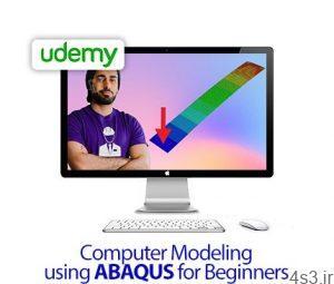 Udemy Computer Modeling using ABAQUS for Beginners آموزش مقدماتی مدلسازی کامپیوتری با آباکوس 300x255 - دانلود Udemy Computer Modeling using ABAQUS for Beginners - آموزش مقدماتی مدلسازی کامپیوتری با آباکوس