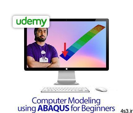 Udemy Computer Modeling using ABAQUS for Beginners آموزش مقدماتی مدلسازی کامپیوتری با آباکوس - دانلود Udemy Computer Modeling using ABAQUS for Beginners - آموزش مقدماتی مدلسازی کامپیوتری با آباکوس