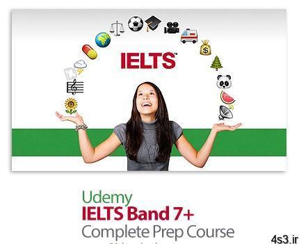 Udemy IELTS Band 7 Complete Prep Course آموزش تکنیک های آیلتس - دانلود Udemy IELTS Band 7+ Complete Prep Course - آموزش تکنیک های آیلتس