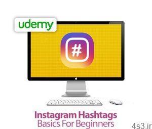 Udemy Instagram Hashtags Basics For Beginners آموزش مقدماتی هشتگ ها در اینستاگرام 300x255 - دانلود Udemy Instagram Hashtags Basics For Beginners - آموزش مقدماتی هشتگ ها در اینستاگرام
