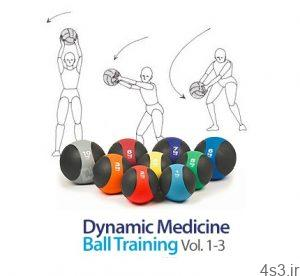 1 1 300x276 - دانلود Dynamic Medicine Ball Training: Vol. 1-3 with Paul Chek - آموزش توپ درمانی، انجام حرکات درمانی ورزشی با توپ