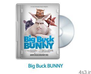 1285841062 big buck bunny 300x244 - دانلود Big Buck Bunny - انیمیشن خرگوش چاق