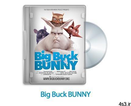 1285841062 big buck bunny - دانلود Big Buck Bunny - انیمیشن خرگوش چاق