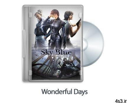 1360189374 wonderful days 2003 - دانلود Wonderful Days 2003 - انیمیشن روزهای شگفت انگیز