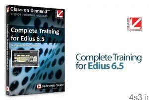 20200620 213959 300x201 - دانلود Class on Demand Complete Training for Edius 6.5 - آموزش ادیوس ۶٫۵