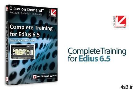 20200620 213959 - دانلود Class on Demand Complete Training for Edius 6.5 - آموزش ادیوس ۶٫۵