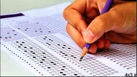 entrance exams good 1 - موسسات کنکور خوب است یا نه؟