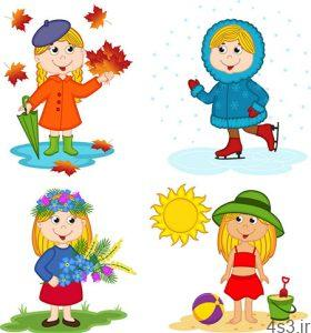 poetry season children 22 280x300 - شعر آموزش فصل ها به کودکان