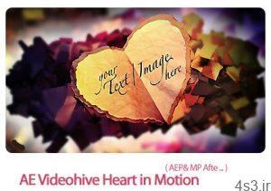 فایل آماده ویدئویی قلب چرخشی AE Videohive Heart in Motion 300x211 - دانلود فایل آماده ویدئویی قلب چرخشی - AE Videohive Heart in Motion
